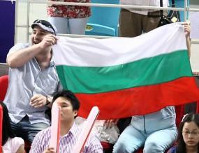 Българският трибагреник изгря в Корея и за втората победа на България