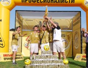 """Адвокати са шампионът на Русе в """"Аматьори срещат професионалисти"""""""