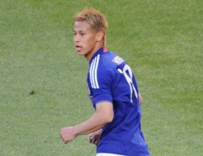 Голмайсторът на Япония стана играч на мача с Камерун