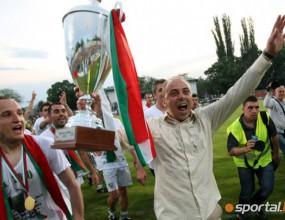 Шеф на Берое: Илиан Илиев повече няма да е треньор