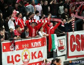 ЦСКА наказан да играе първия домакински мач в ШЛ пред празни трибуни