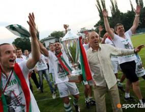Победната серия на Илиан Илиев и Берое продължава