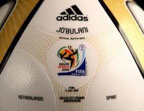 Топката за финала в ЮАР е готова - Холандия и Испания получиха по 30 броя