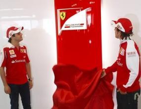 Ферари представи новото си лого