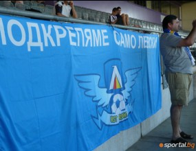 Бивш президент на ЦСКА ще работи за Левски