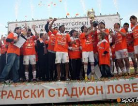 Литекс представи отбора за новия сезон