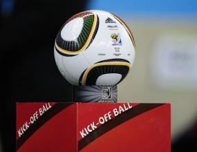 """Финалът на световното ще се играе със """"златно"""" джабулани"""
