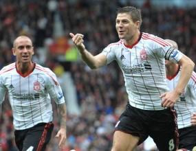 Джерард: Играчите като мен трябва да вдигнат Ливърпул