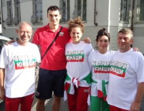 Волейболистите с уникални фенове в Торино