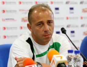 Илиан Илиев: Можехме да сме по-смели
