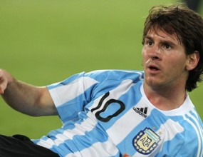 Аржентина среща Португалия в контрола през февруари