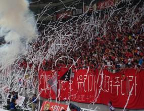 ФК Сеул шампион на Южна Корея