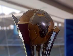 Програма за световното клубно първенство в Абу Даби