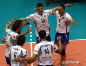 Пирин Балканстрой отнесе Арда с 3:0 в Кърджали