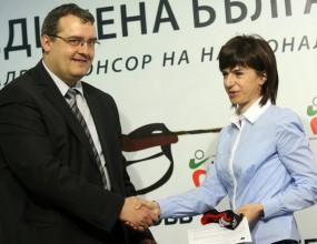 БФБиатлон подписа нов спонсорски договор (ВИДЕО)