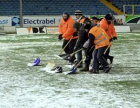 Сняг и -4 градуса на Левски - ЦСКА
