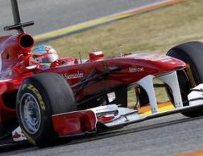 Ферари пак промени името на болида си
