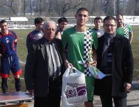 """В Бяла Слатина се награждаваха за """"Футболист на годината"""""""