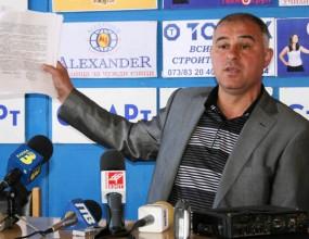 "Вихрен нападна Поли Апостолов: Викаше ""простак"" на съдия и ""гаден мангал"" на треньора ни"