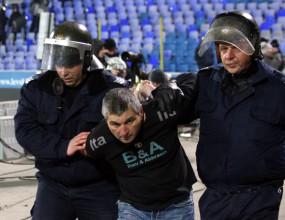 Ултрас на ЦСКА потроши патрулка на път за Румъния