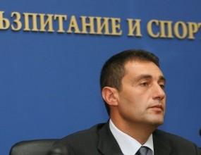Футболен турнир под патронажа на Свилен Нейков в Банско
