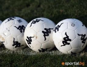 """Югозападната """"В"""" група ще бъде с 18 отбора през сезон 2012/2013"""