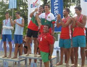 Балканската титла остава в България!