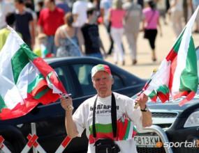 Режат софиянци за билети за мача България - Сърбия във Варна