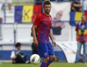 Стяуа остана без защита за ЦСКА