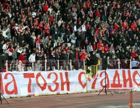 """""""Червените"""" фенове призоваха: Всички под знамената и готови за битка!"""