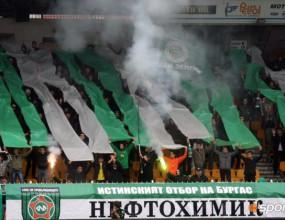 """Арестуваха фенове на Нефтохимик за рисунки на стадион """"Лазур"""""""