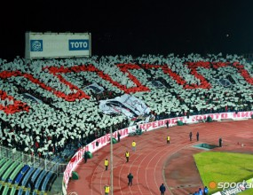 Фенклубът на ЦСКА готви уникална хореография за Стяуа - набира доброволци