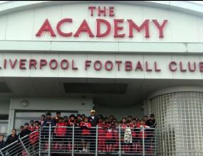 Ливърпул започва проект за футболна академия в Индия