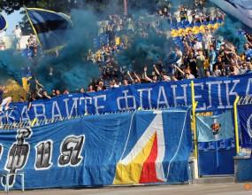 5 лева най-скъпият билет за Левски - Ботев Вр