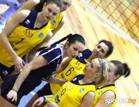 Марица плесна непобедения Левски с 3:0 и спечели турнира в София (ГАЛЕРИЯ)