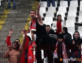 """Феновете на ЦСКА готвят погроми в Бургас за назидание на """"Титан"""""""
