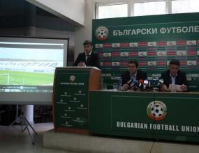 """БФС представи """"Евро 2015 в България"""" - ето градовете домакини (видео)"""