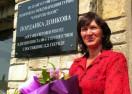 """Йорданка Донкова - спортист № 60 със """"Стара планина"""""""