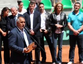 Бойко Борисов: В условията на криза се прави максималното за спорта
