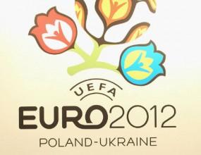 Гарантираха сигурността на Евро 2012