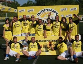 Ариана Аматьорска Лига 2012 – третото издание започва в София