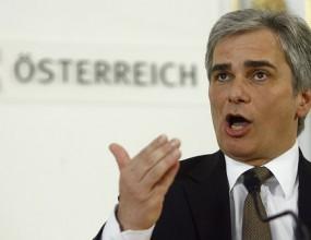 Австрия бойкотира мачовете в Украйна от ЕП