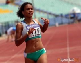 Карин Околие покри норматива на 400 м за Световното в Барселона