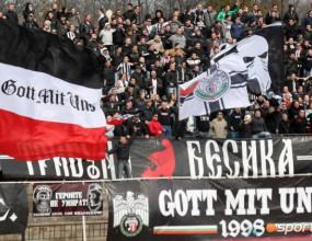Локо Пд няма да бойкотира финала - пусна билети за Лудогорец и Левски