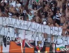 Феновете на Локо Пд изригнаха срещу Коко Динев: Продажниците вън! (видео)