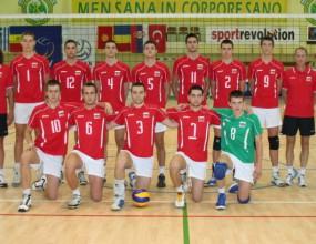 Трета поредна победа за юношите на България на Балканиадата