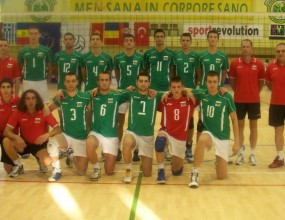 Юношите на България на финал на Балканиадата
