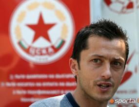 Стойчо избира между двама за централен нападател срещу Мура