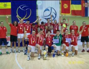 България стана балкански шампион за юноши
