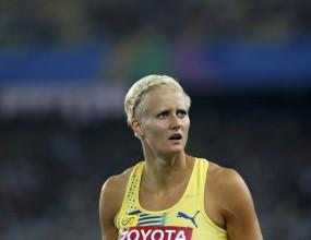 Каролина Клюфт няма да участва на Олимпиадата